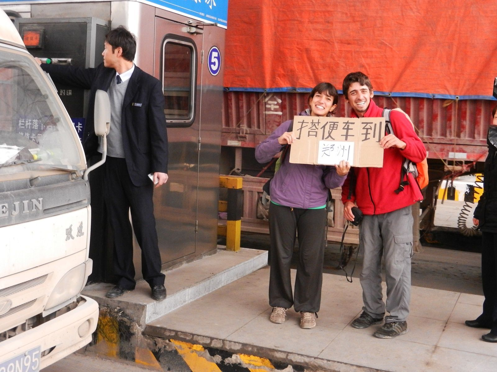 Hitch-hiking in china